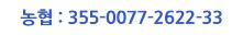 우리은행 : 1005-201-274095